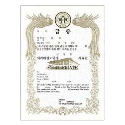 WTF Certificate of award 100 sheets Eng Kor Taekwondo kukkiwon Korean TKD Korea