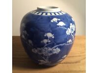 Antique Chinese Ginger Jar.