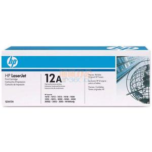 2 Cartouches d'encre pour imprimante HP LaserJet
