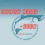 FISHING MANIA CLUB
