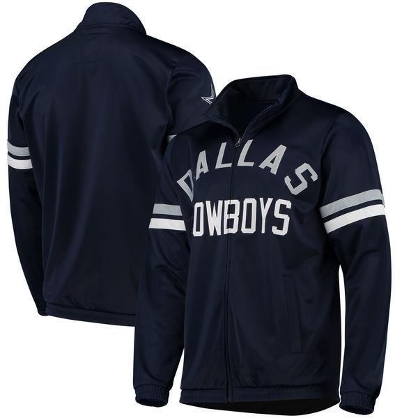 Dallas Cowboys NFL G-III Sports Veteran Full Zip Track Jacke