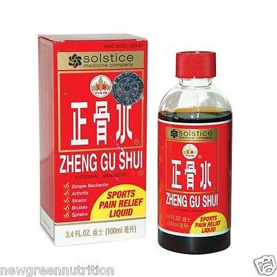 Zheng Gu Shui External Analgesic Lotion 3.4fl oz (100ml) USA Version