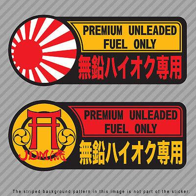 Premium Unleaded Fuel Gas Only Japanese Kanji Decal Sticker JDM Rising Sun P039
