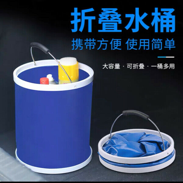 Collapsible water container (13L)