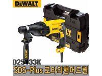 Dewalt d25133k hammer drill