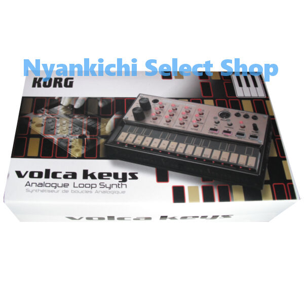 KORG Analogue Loop Synth Sequencer built-in Synthesizer Volca Keys Japan NEW