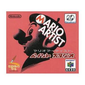 Wanted To Buy Nintendo 64 DD Games