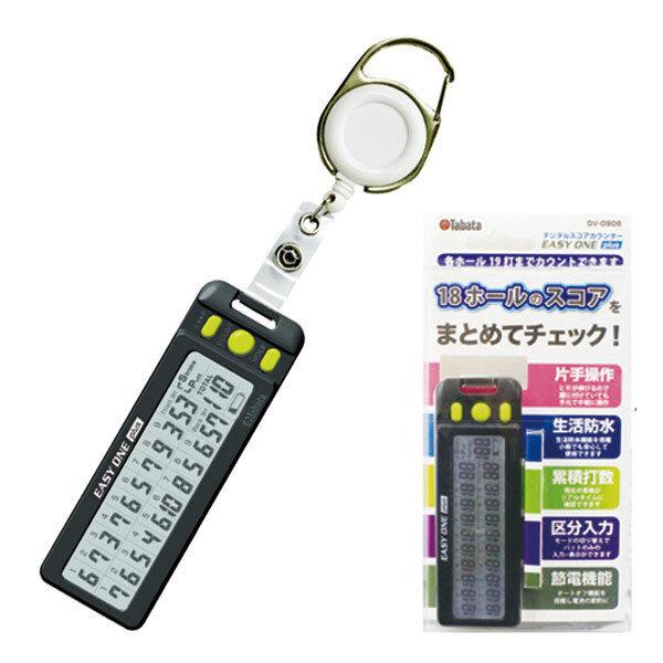 [NEW] TABATA Digital Score Counter in black - GV0906 BK