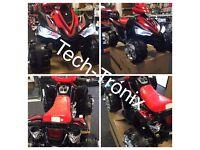 Predator 12v Quad Bike (Limited Stock)