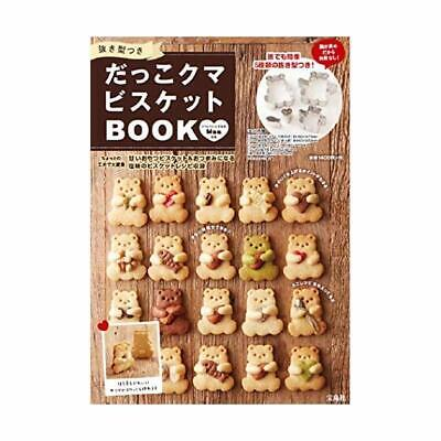 Book with Cookie Cutter Mold Sweets Recipe (Hugging Bears)