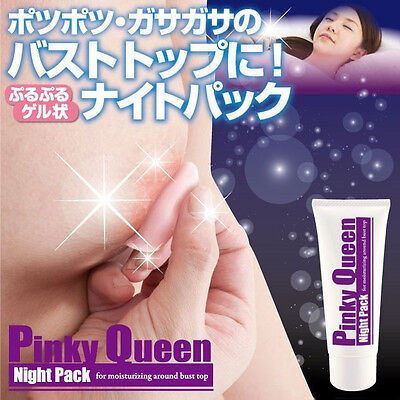 Chez Moi Pinky Queen Night Pack for moisturizing Bust Top 40g