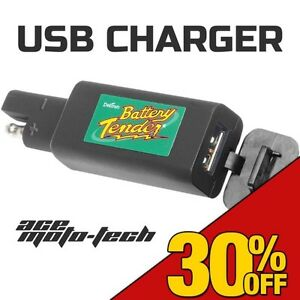 Motorcycle USB Charger Adapter SAE Quick Disconnect iPhone GPS