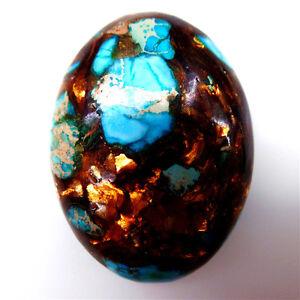 1Pcs Sea Sediment Jasper & Gold Copper Bornite stone CAB CABOCHON 40*30*6mm M755