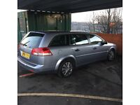 Vauxhall vectra estate,58 Reg 1.8 petrol,23000, miles,£499, no offers,