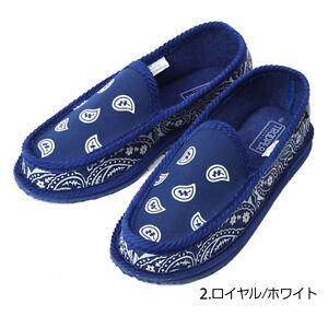 royal blue bandana slippers house shoes trooper america