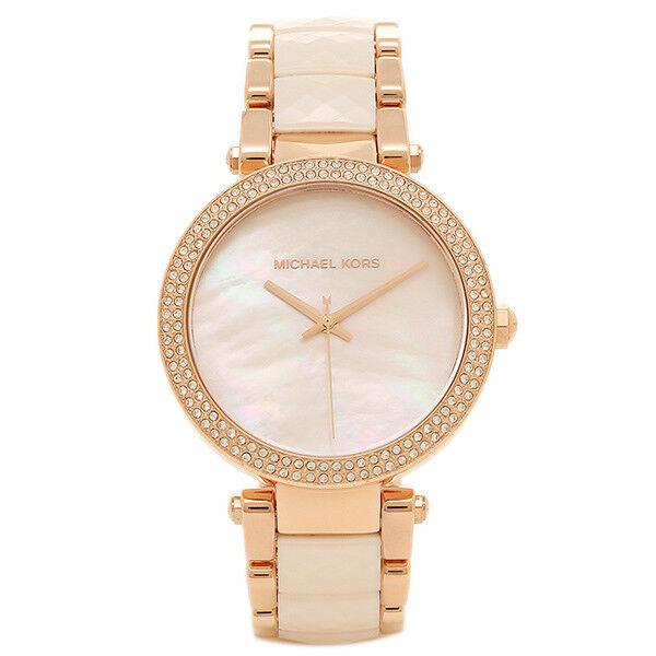 Michael Kors® Women's Parker Rose Goldtone And Blush Ace