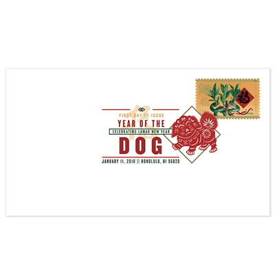 USPS New Lunar New Year Dog Digital Color Postmark