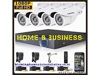 CCTV LOW HD HOME OR BUSINESS 1080p
