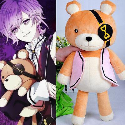 DIABOLIK LOVERS Sakamaki Kanato Teddy Cosplay Kostüm Plüschfigur Stofftiere Neu