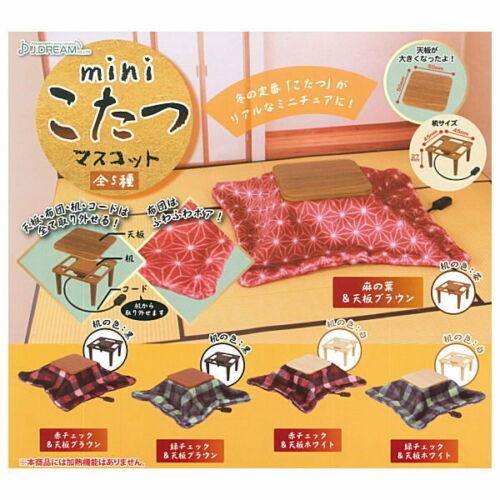 J.Dream Capsule toys Gashapon Mini Kotatsu Table New design Full Set 5 pieces