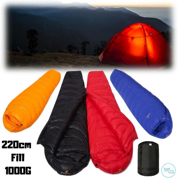 Ultralight Goose Down Sleeping Bag Mummy Long Fill 1000G For