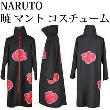 Naruto cosplay costume Akatsuki L size only Melbourne CBD Melbourne City Preview