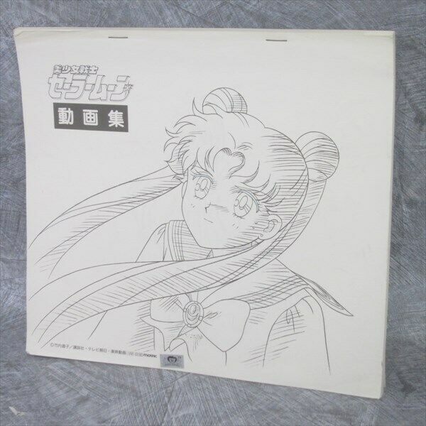 SAILOR MOON Dougashu Art Works Illustration Book Model Sheet MV