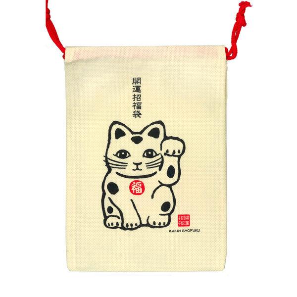 Japanese Kinchaku Drawstring Money Pouch Purse Bag Maneki Neko Cat Made in Japan