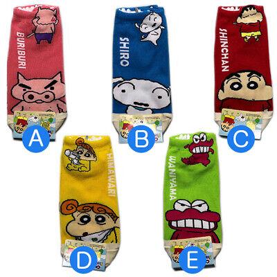 5 Pairs Crayon Shin-Chan Friends Cartoon Socks Character Socks Made in Korea
