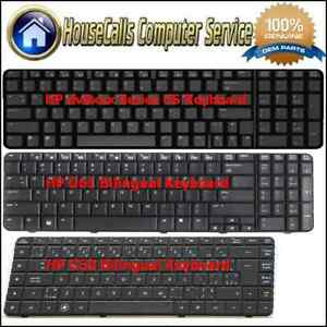 HP G50, HP G61 & HP dv9000 series Laptop keyboards from 19.98 Edmonton Edmonton Area image 1