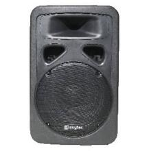 1600 watt powered party speakers system for hire $85 for the pair Granville Parramatta Area Preview