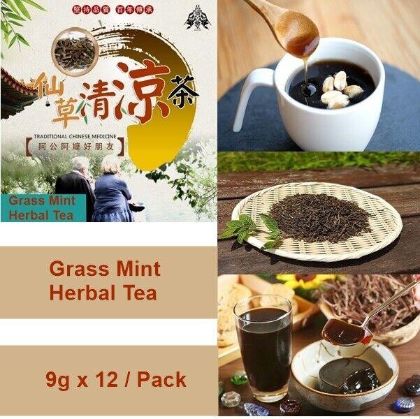 TAIWAN 品盛堂養氣茶 Nourish Herbal Tea with Red Date /& Goji 9g x12// Pack