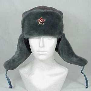 Soviet Russian Army Military Winter Fur Ushanka Hat Red Star Badge USSR 56 Small