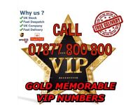 GOLD PLATINUM VIP MOBILE TELEPHONE NUMBERS UK NETWORKS