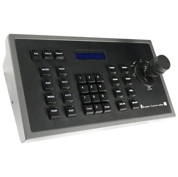 LineMak Joystick 3 ,axis to control PTZ cameras, 255 cameras support. LS-C2100E