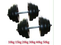 Dumbbell set weights BRAND NEW