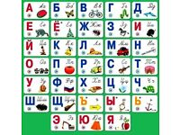 Russian language classes for children and adults. Qualified teacher. Any level