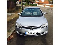 HONDA CIVIC 1.3 HYBRID 2007 ,85000