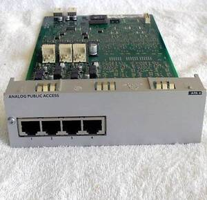 Alcatel OmniPCX Enterprise (Large) Server - Module APA 4 JG1 Blacktown Area Preview