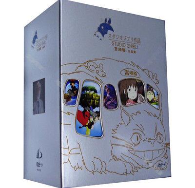 Hayao Miyazaki Studio Ghibli Ultimate Collection Complete 48 DVD9 English New