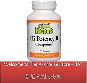 180-T-Hi-Potency-B-Complex-50-mg-complex-Natural-Factors