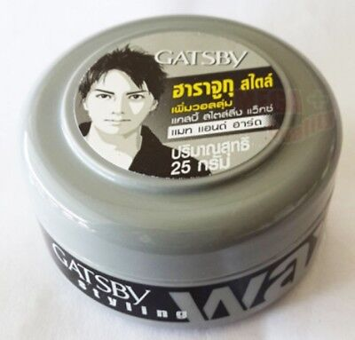 GATSBY MEN'S hair styling wax Harajuku style grey MAT & HARD excellent best 25 (Best Texturizer For Men)