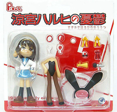 Pinky:st Street PC2014 Melancholy of Haruhi Suzumiya Pop Vinyl Toy Figure Anime