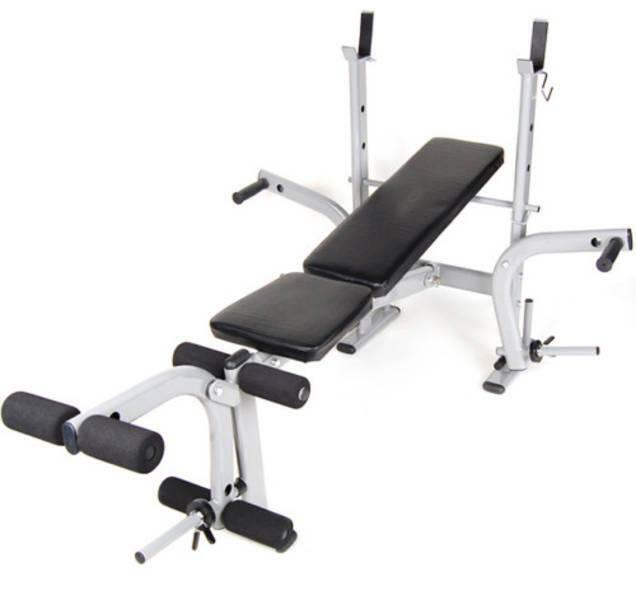 Brand New Fitness Multi Gym Weights Bench Press