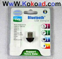 For Sell Mini USB 2.0 Bluetooth Adapter Dongle for PC Laptop $ 1