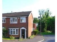 3 bedroom house in Smarts Green, West Cheshunt, Hertfordshire, EN7