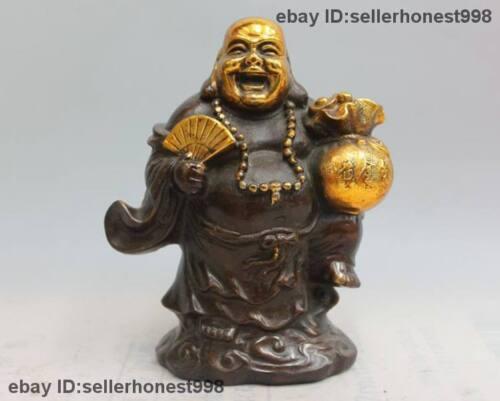 Chinese Buddhism Bronze Gilt hold fan laughing Wealth Maitreya Buddha Statue