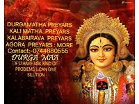 BLACK MAGIC REMOVAL & BEST INDIAN ASTROLOGER & BEST SPIRITUAL HEALER EX-LIVE PARTNER 💯 07448803555
