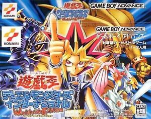 GBA - Yu-Gi-Oh! Duel Monsters: International Worldwide Edition