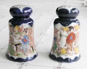 Salt and Pepper Shakers (Cobalt Blue)